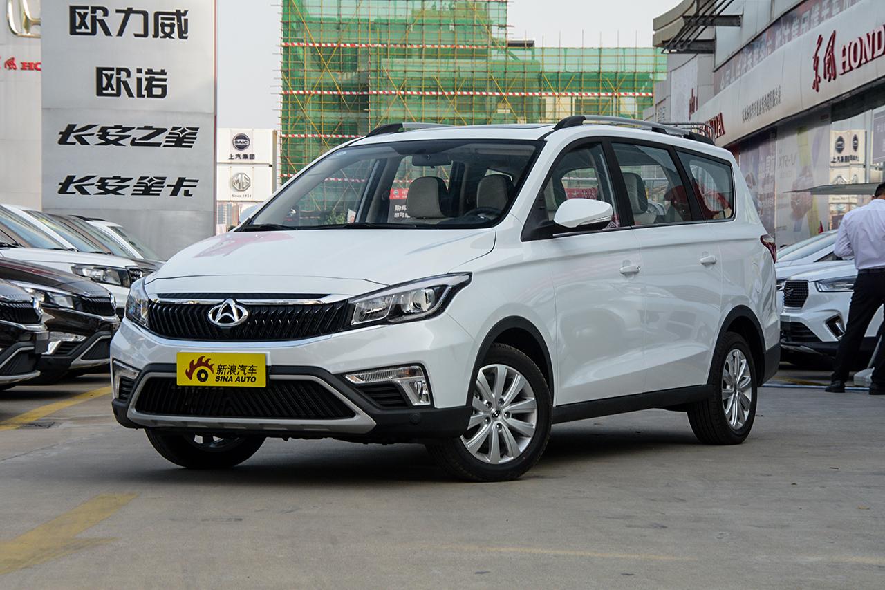 2019款长安欧尚A800 1.6L手动豪华型 国VI