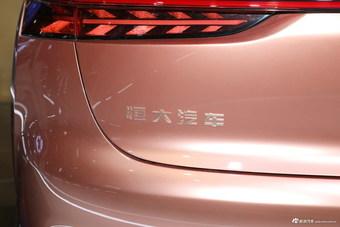 2021上海车展实拍:恒驰1