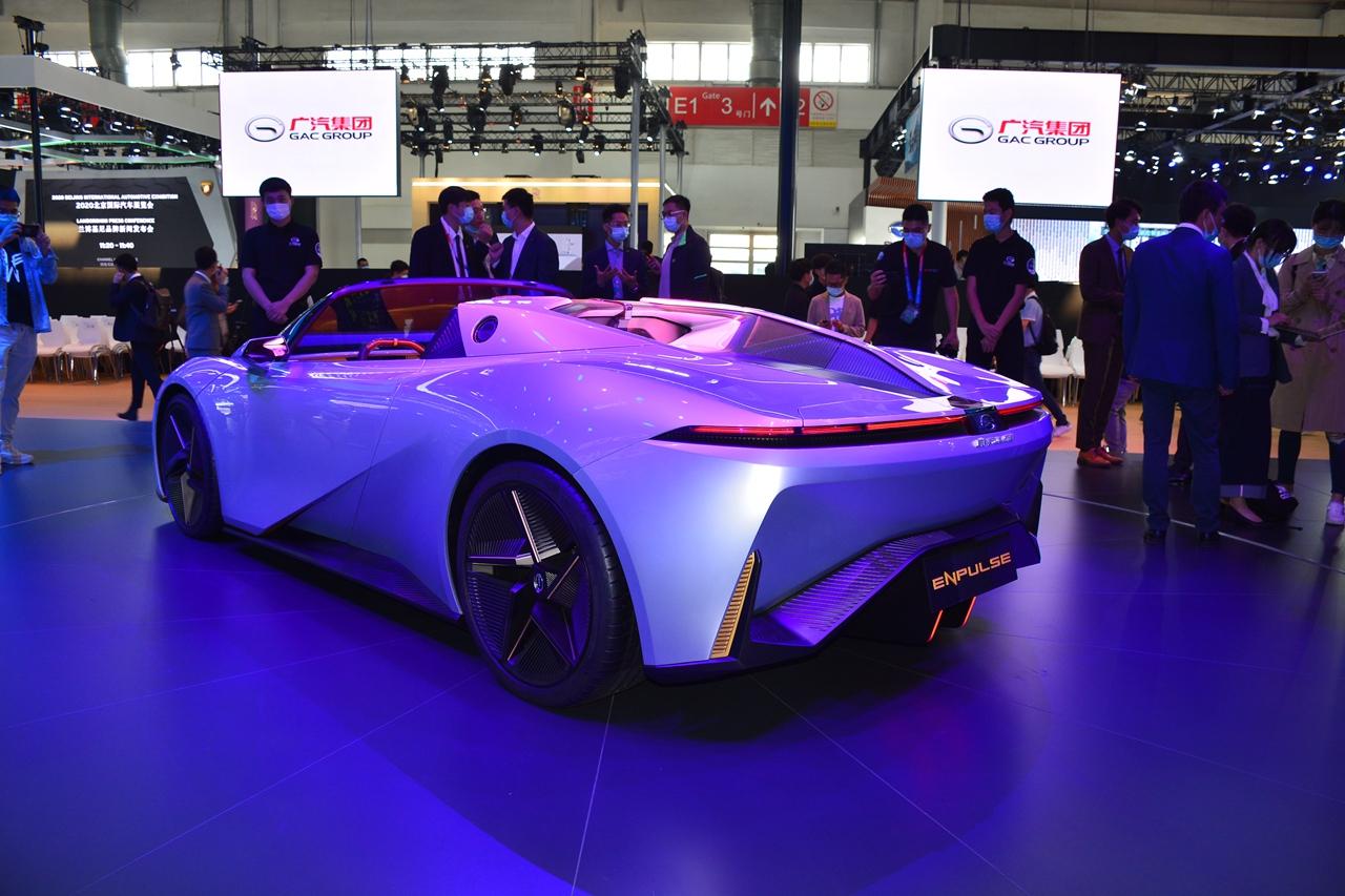 2020北京车展实拍:影动ENPULSE
