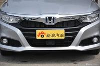 2020款凌派 锐·混动1.5L旗舰版