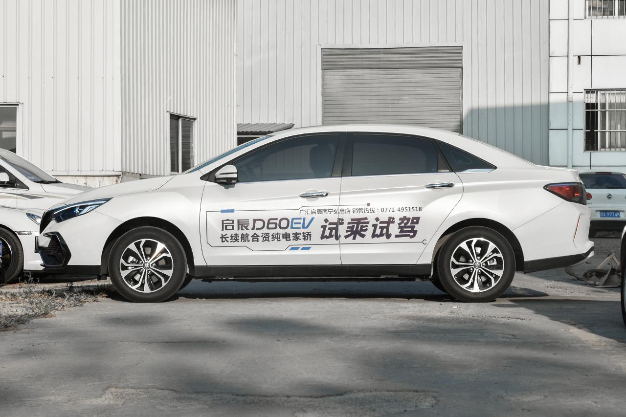 2019款启辰D60 EV高续航尊享版