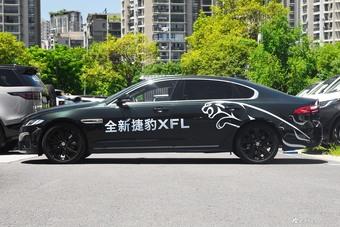 2021款捷豹XFL 2.0T P300 四驱旗舰运动版