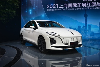 2021上海车展实拍:红旗E-QM5