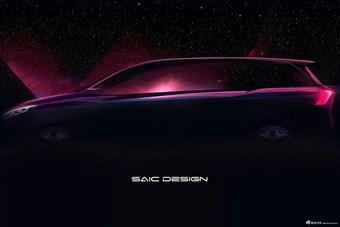 2020款荣威Vision-iM Concept