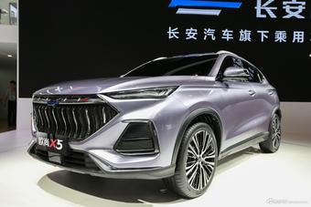 2020重庆车展实拍:欧尚X5