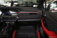 2020款传祺GS4 Coupe 270T自动智联科技版
