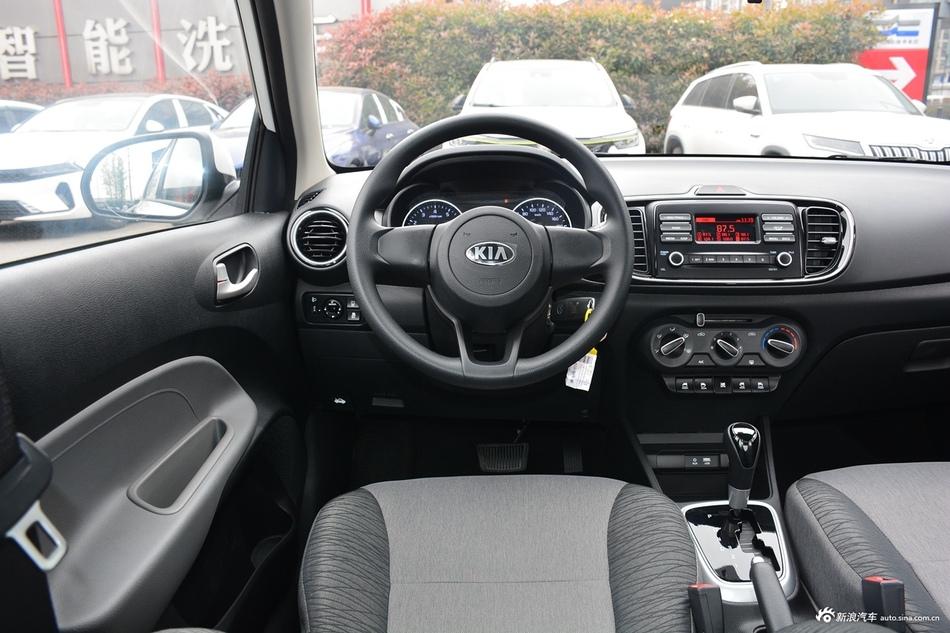 2020款焕驰改款 1.4L自动舒适天窗版