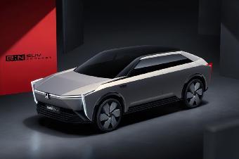 e:N SUV concept